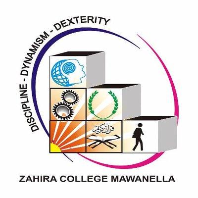 Zahira College Mawanella Sri Lanka