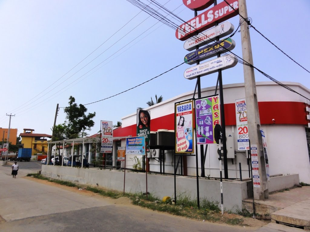 Keells Super – Nupe Matara | Sri Lanakn Guides