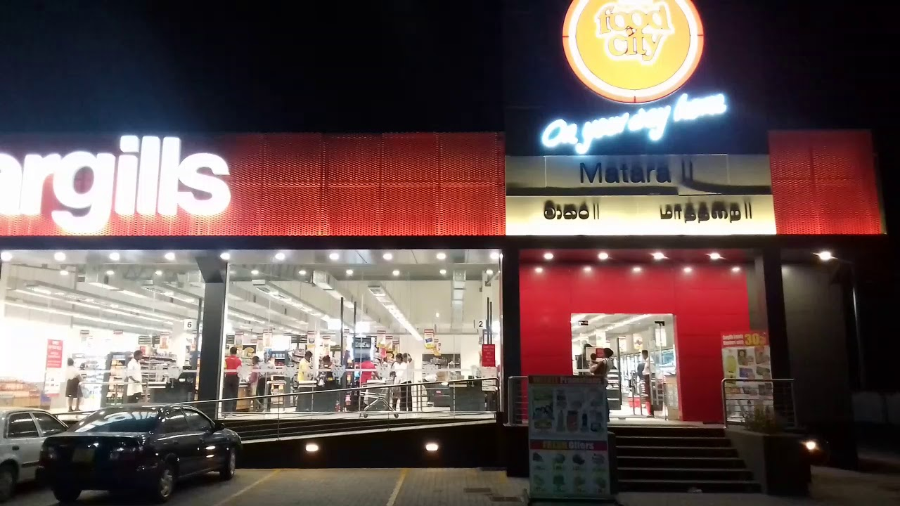 Cargills Food City Matara 02 | Sri Lankan guides