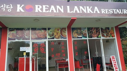 Korean Lanka Restaurant