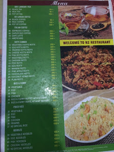 N2 Restaurant